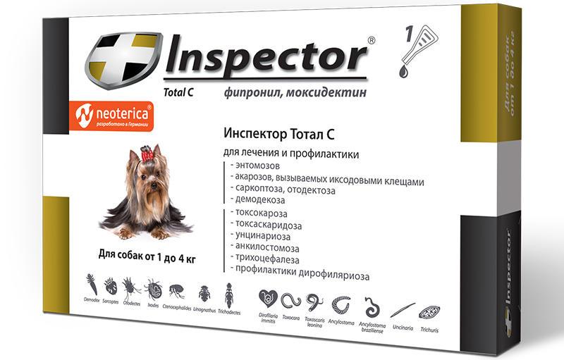 Інспектор 1-4кг